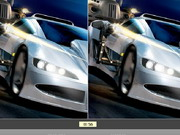 Fast Cars Differences