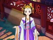 play Chinese Royal Princess